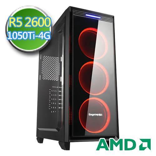 技嘉B450平台【扶桑武士】Ryzen六核 GTX1050Ti-4G独显 1TB效能电脑