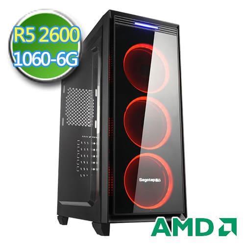 技嘉B450平台【扶桑术师】Ryzen六核 GTX1060-6G独显 SSD 240G效能电脑
