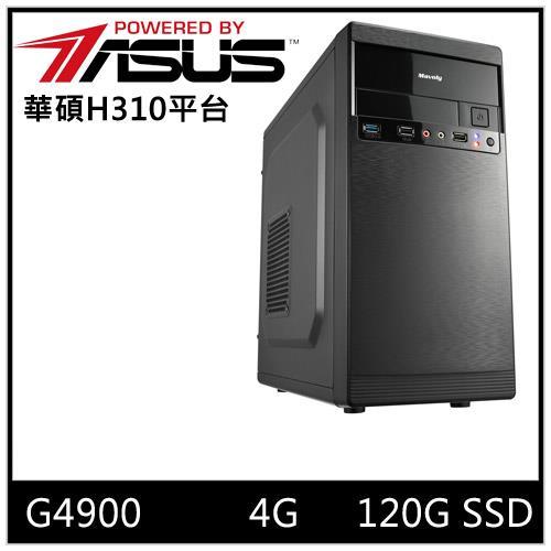 (八代 Celeron)华硕H310平台[金甲风云]双核SSD电脑