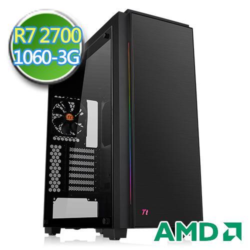 技嘉B450平台【无边地鸣】Ryzen八核GTX1060-3G独显SSD240G效能电脑