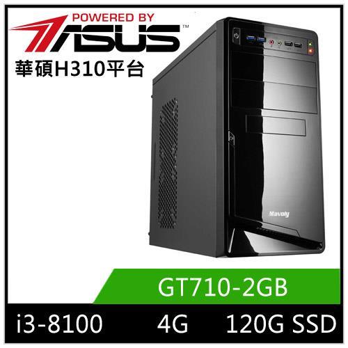 (八代 i3系列)华硕H310平台[涡轮杀手]i3四核GT710独显SSD电玩机