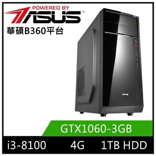 (八代 i3系列)华硕B360平台[涡轮先锋]i3四核GTX1060独显电玩机