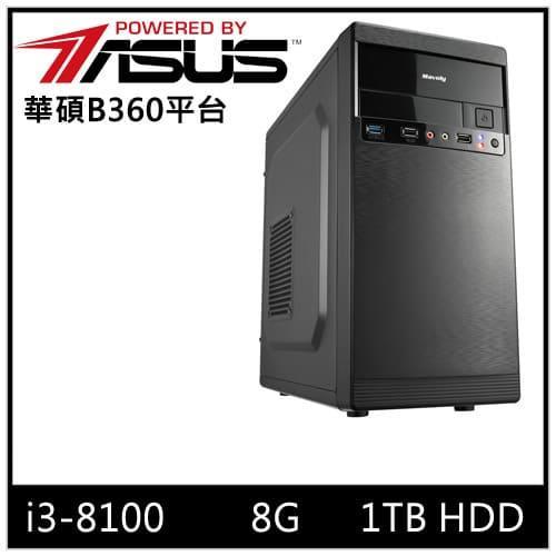 (八代 i3系列)华硕B360平台[涡轮勇者]i3四核效能电脑