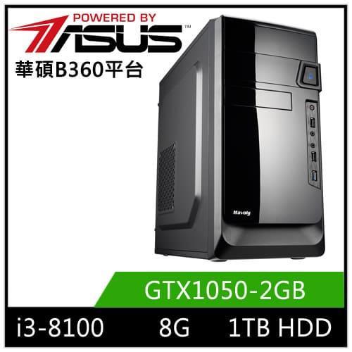 (八代 i3系列)华硕B360平台[涡轮将军]i3四核GTX1050独显电玩机