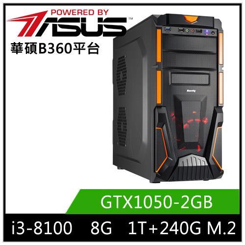 (八代 i3系列)华硕B360平台[飞轮风云]i3四核GTX1050独显SSD电玩机