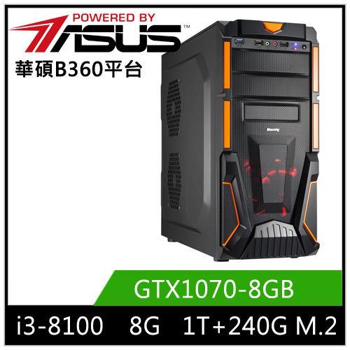 (八代 i3系列)华硕B360平台[飞轮护卫]i3四核GTX1070独显SSD电玩机