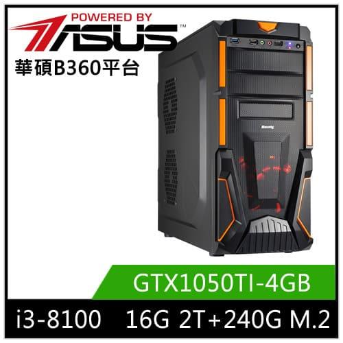 (八代 i3系列)华硕B360平台[飞轮武士]i3四核GTX1050TI独显SSD电玩机