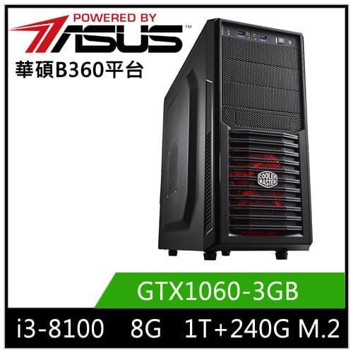 (八代 i3系列)华硕B360平台[飞轮英雄]i3四核GTX1060独显SSD电玩机