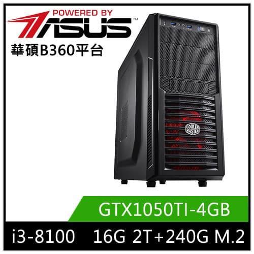 (八代 i3系列)华硕B360平台[飞轮剑客]i3四核GTX1050TI独显SSD电玩机