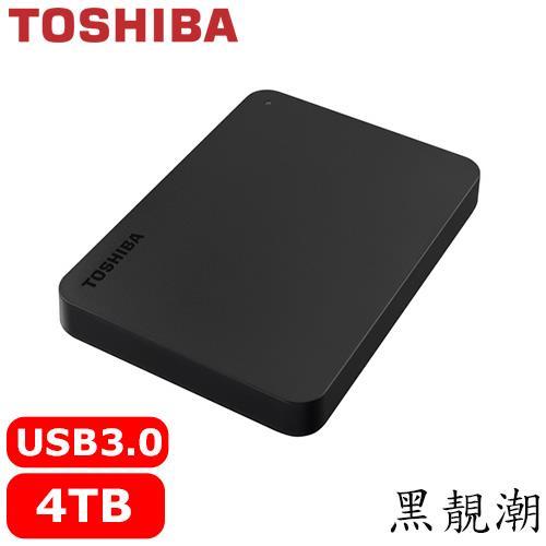 【網購獨享優惠】Toshiba Canvio Basics 黑靚潮lll 4TB 2.5吋行動硬碟