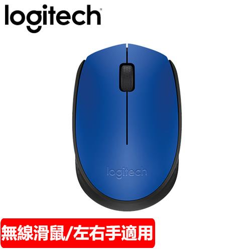Logitech 羅技 M171 2.4G 無線滑鼠 藍