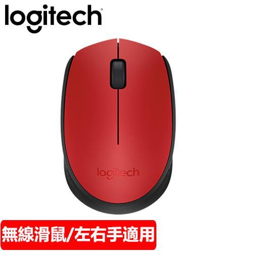 Logitech 羅技 M171 2.4G 無線滑鼠 紅