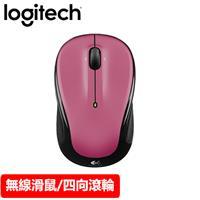 Logitech 羅技 M325 2.4G無線滑鼠 粉紅