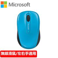 Microsoft 微軟 3500 無線行動滑鼠 藍