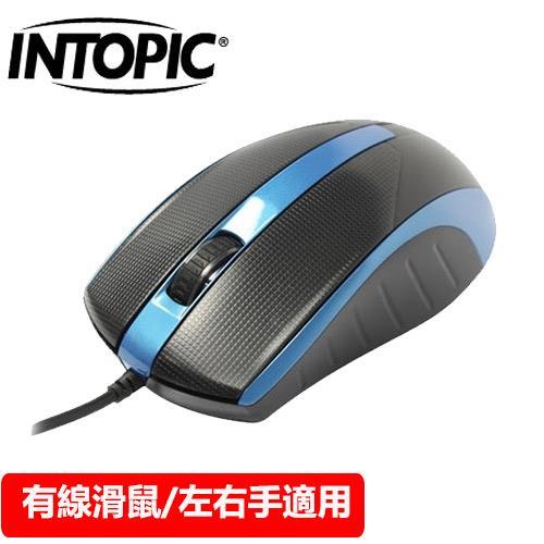 INTOPIC 廣鼎 MS-076-BL UFO飛碟光學鼠 藍