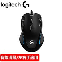 Logitech 羅技 G300s 電競遊戲滑鼠
