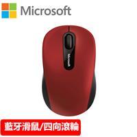 Microsoft 微軟 3600 藍牙行動滑鼠 紅(PN7-00020)