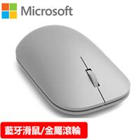 Microsoft 微軟 時尚滑鼠