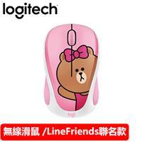 Logitech 羅技 Line Friends 聯名無線滑鼠 熊美