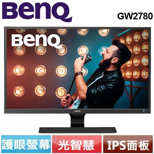 【福利精品】BENQ 27型 GW2780 光智慧 不閃屏 LED光智慧護眼螢幕
