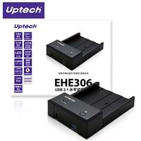 Uptech登昌恆 EHE306 USB 3.1 水平式硬碟座