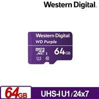 WD 紫標 MicroSDXC UHS-I U1 64GB 監控記憶卡