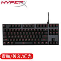 HyperX Alloy FPS Pro機械鍵盤 Cherry青軸(HX-KB4BL1-US/WW)