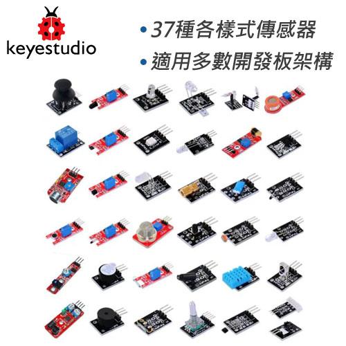Arduino 37種傳感器組