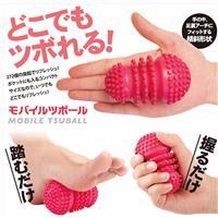 【日本alphax】MOBILE BALL 行動按摩球