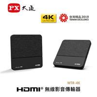 PX大通 WTR-4K UHD無線HDMI高畫質傳輸盒