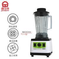 晶工牌1800cc專業調理機 IS-1730