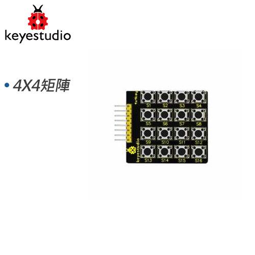 Keyestudio 4X4矩陣按鍵鍵盤