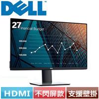 R1【福利品】DELL 27型 IPS螢幕 P2719H