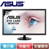 R1【福利品】ASUS華碩 VP229HA-P 22型廣視角液晶螢幕