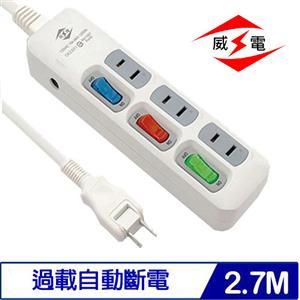 威電 CK2331-09 3開3插電源延長線 9呎 2.7M