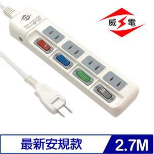 威電 CK2441-09 4開4插電源延長線 9呎 2.7M