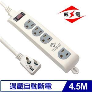 威電 CK3143-15 3P 1開4插電源延長線 15呎 4.5M