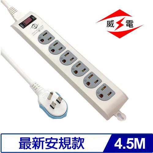 威電 CK3163-15 1開6插電源延長線 15呎 4.5M