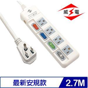 威電 CK3444-09 3P 4開4插 電源延長線 9尺 2.7M