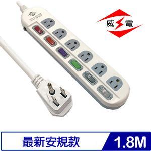 威電 CK3661-06 3P  6開6插 電源延長線 6尺 1.8M
