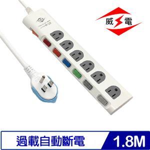 威電 CK3761-06 7開6插 薄型插頭電源延長線 6尺 1.8M