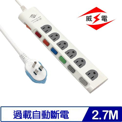 威電 CK3761-09 7開6插 電源延長線 9尺 2.7M