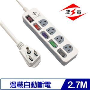 威電 CK3543-09 5開4插 90度平貼插頭電源延長線 9呎 2.7M