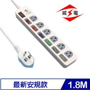 威電 CK3763-06 7開6插薄型插頭電源延長線 6呎 1.8M