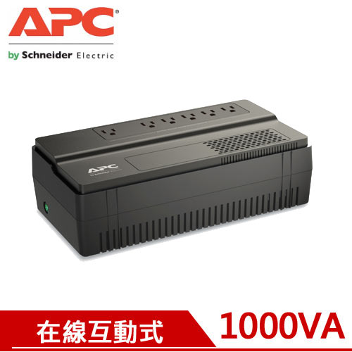 APC艾比希 1000VA 在線互動式不斷電系統 BV1000-TW【原價2199↘現省300】