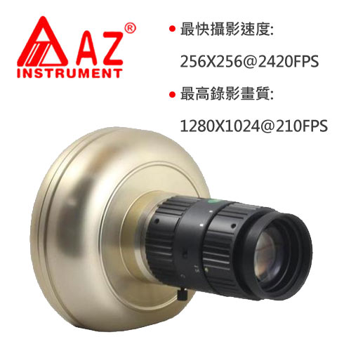 AZ(衡欣實業) AZ 9501 專業高速攝影機