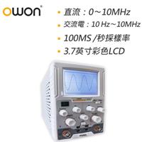 OWON 模擬類比數位示波器AS101