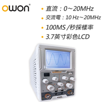 OWON 模擬類比數位示波器AS201
