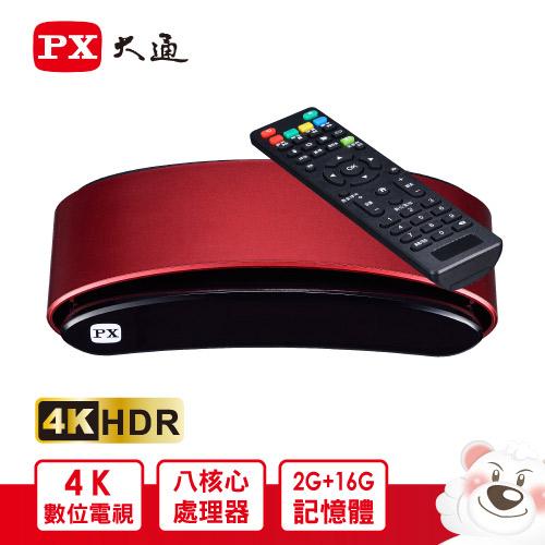 大通8核旗艦王 智慧電視盒OTT-2000