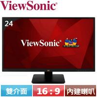 ViewSonic優派 24型 IPS Full HD 專業液晶螢幕 VA2410-MH